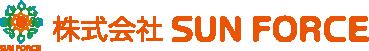 SUN FORCEのロゴ