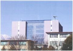 長野県 大学